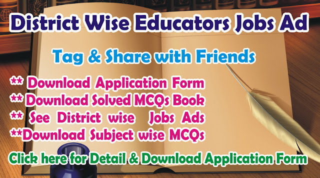 District Wise Educators Jobs 2016 Ad, Application Form