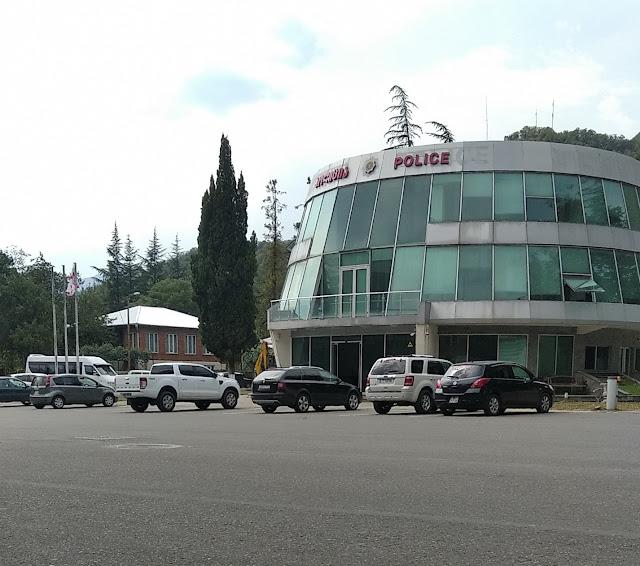 полицейский участок в Грузии