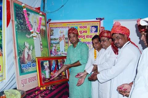 मुजफ्फरनगर में हवन यज्ञ करके मनाई गई महाऋषि कालू बाबा जयन्ती
