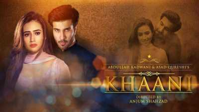 Khaani Web Series Season 1 480p All Episode Download