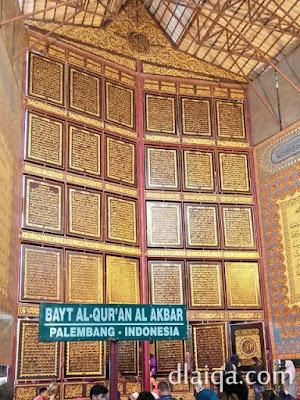 ukiran Al-Qur'an raksasa (4)