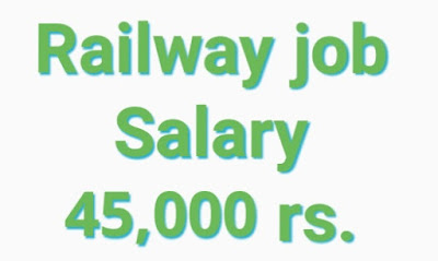railway jobs 2020 for 12th pass government