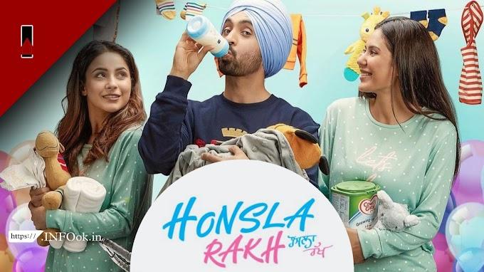 Honsla Rakh Trailer: Shehnaaz Gill और Diljit Dosanjh ने जीता दिल