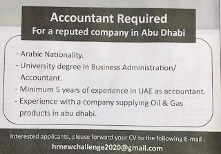 brand Accountant manager Required  2020