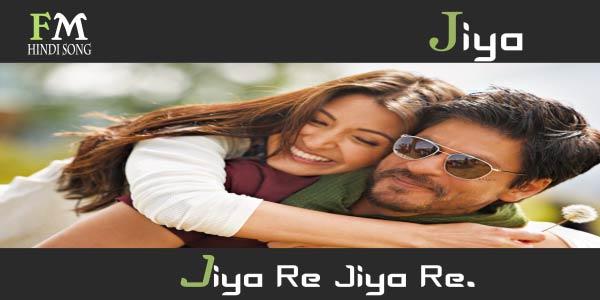 Jiya-Jiya-Re-Jiya-Re-Jab-Tak-Hai-Jaan-(2012)