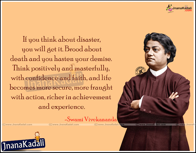 Swamy vivekananda life goal inspiring quotes greetings wallpapers cards