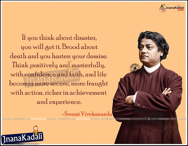 Swamy vivekananda life goal inspiring quotes greetings wallpapers cards