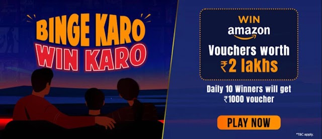 VI Binge Karo Win Karo: Watch Movies & Win Amazon gift Vouchers daily