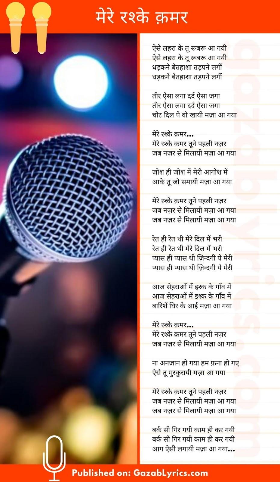 Mere Rashke Qamar song lyrics image