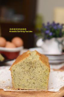 Storing Sponge Cake Overnight
