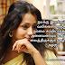 Tamil Kavithai   Life Kavithaigal   Vazhkai Kavithaigal Images