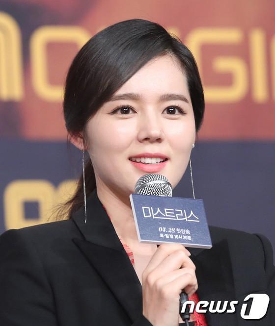 Han Ga In xinh đẹp ra mắt phim truyền hình mới sau 6 năm vắng bóng - Ảnh 5