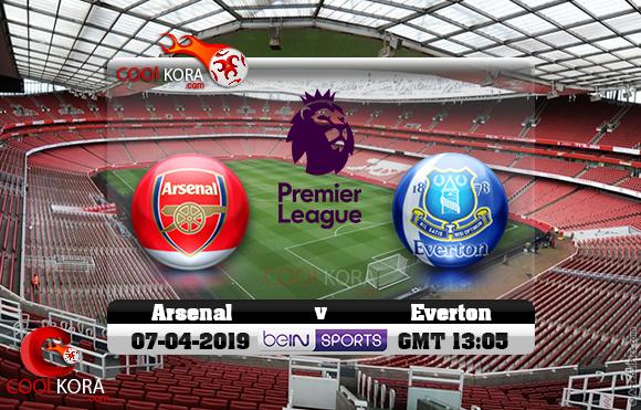 مشاهدة مباراة إيفرتون وآرسنال اليوم 7-4-2019 في الدوري الإنجليزي