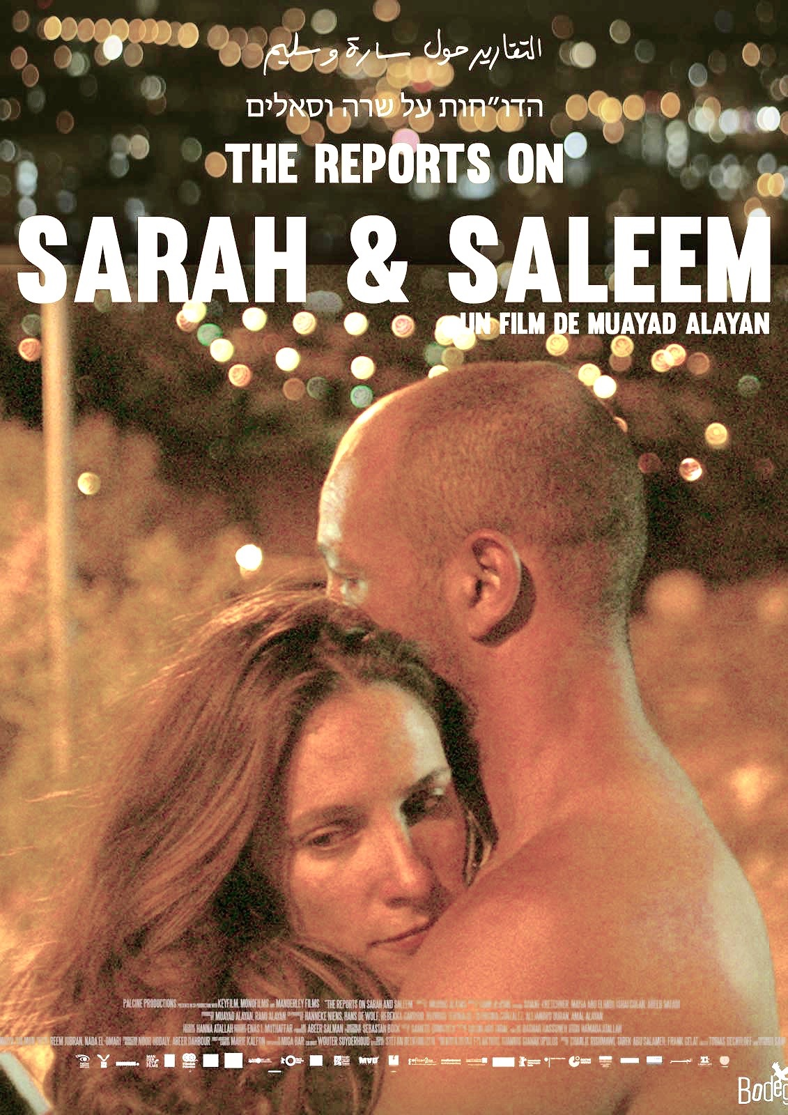 Film Reviews from Two Guys in the Dark: The Reports on Sarah and Salem