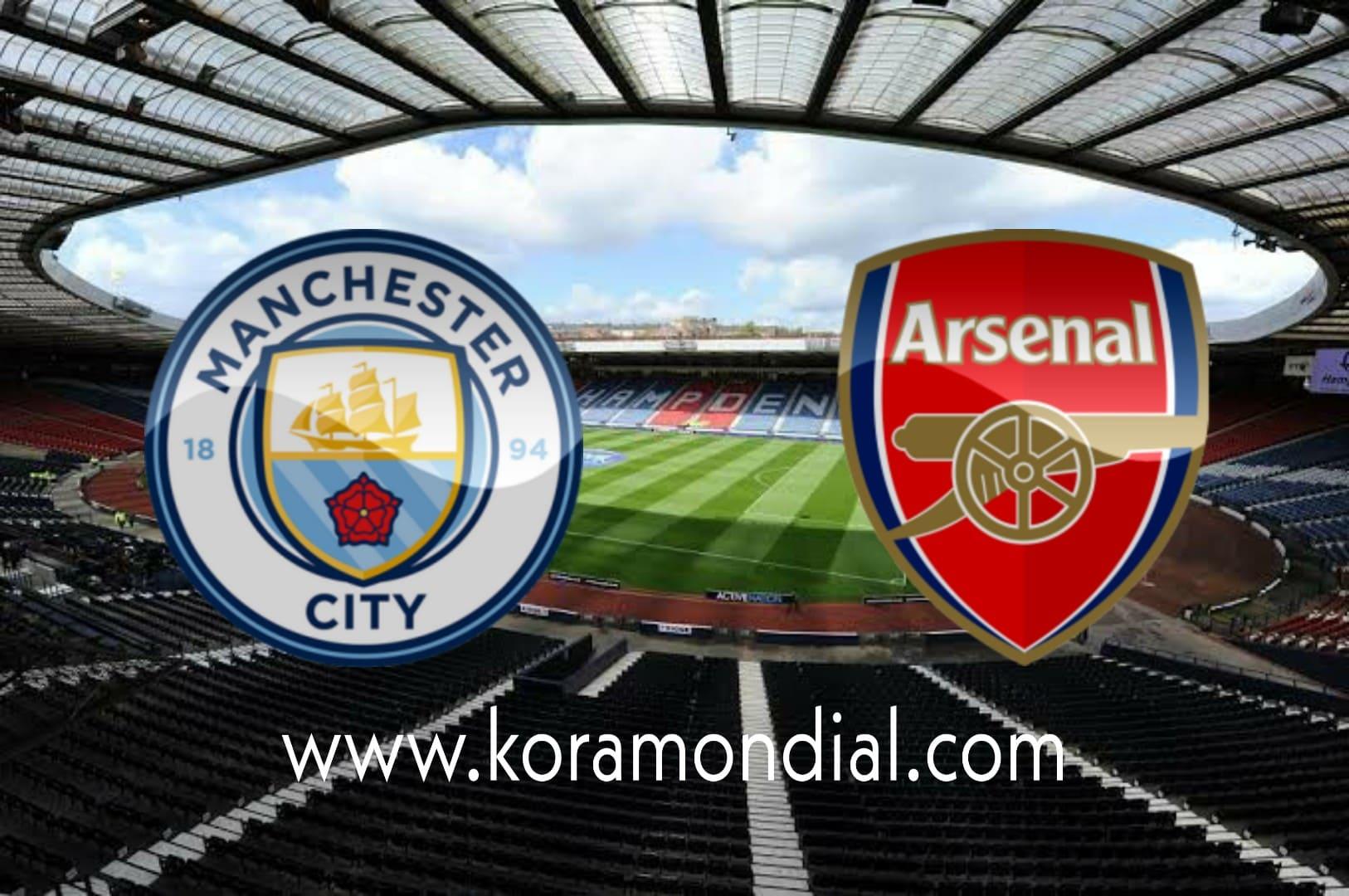 مشاهدة مباراة أرسنال و مانشستر سيتي بث مباشر اليوم  17-10-2020 في الدوري الإنجليزي الممتاز