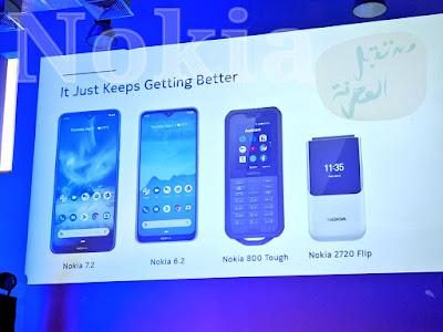 تعرف على أحدث هواتف نوكيا Nokia التي أعلنت عنها شركة HMD
