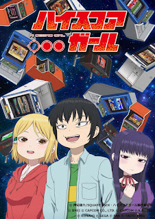 "Nuevos seiyuus y imagen promocional del anime ""Hi Score Girl"" de Rensuke Oshikiri"