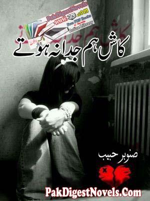 Kash Hum Juda Na Hote Novel By Sanober Habib Pdf Free Download