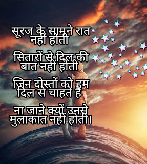 Photo shayari