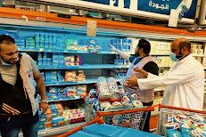 kuwait boycott french products