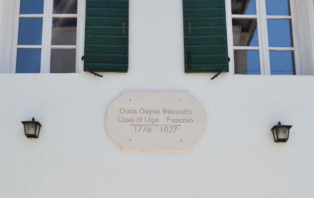 Casa natale di Ugo Foscolo a Zante