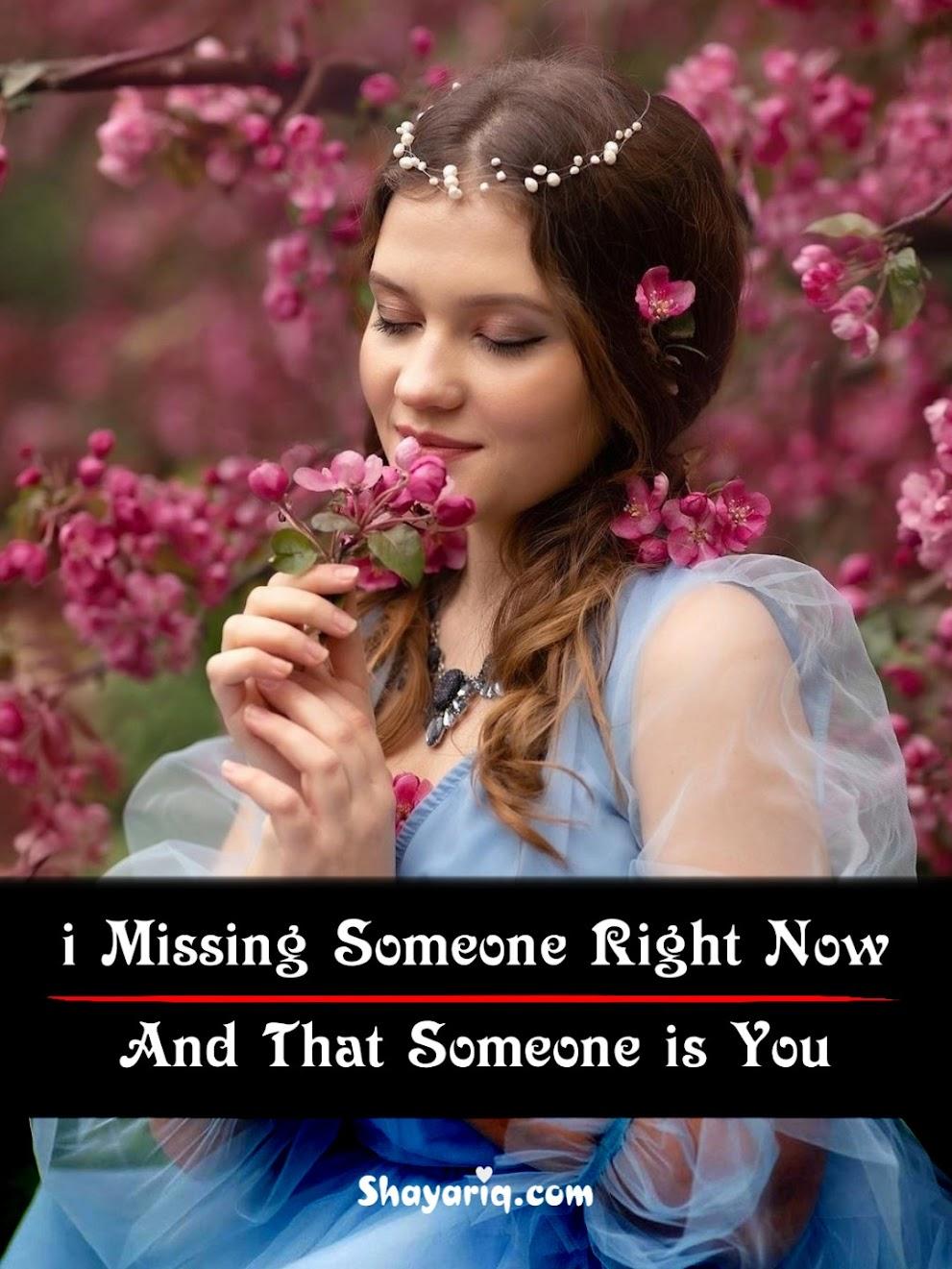 Missing Someone - Miss You Shayari