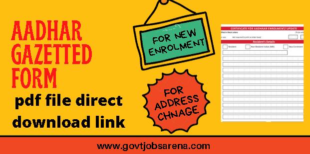 Aadhar Gazetted Form pdf Download Certificate for Aadhaar Enrolment Update Form pdf