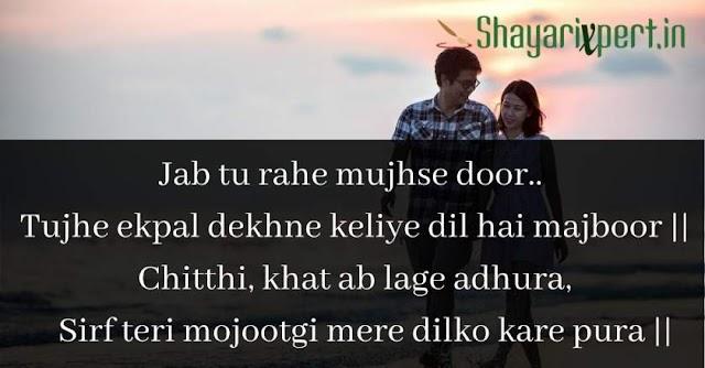 Tujhe Khone Ka Dar Shayari in Hindi - shayariXpert.in