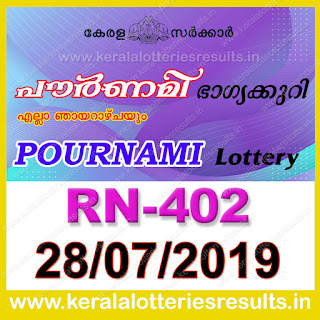 "Keralalotteriesresults.in, ""kerala lottery result 28 7 2019 pournami RN 402"" 28th July 2019 Result, kerala lottery, kl result, yesterday lottery results, lotteries results, keralalotteries, kerala lottery, keralalotteryresult, kerala lottery result, kerala lottery result live, kerala lottery today, kerala lottery result today, kerala lottery results today, today kerala lottery result,28 7 2019, 28.7.2019, kerala lottery result 28-7-2019, pournami lottery results, kerala lottery result today pournami, pournami lottery result, kerala lottery result pournami today, kerala lottery pournami today result, pournami kerala lottery result, pournami lottery RN 402 results 28-7-2019, pournami lottery RN 402, live pournami lottery RN-402, pournami lottery, 28/07/2019 kerala lottery today result pournami, pournami lottery RN-402 28/7/2019, today pournami lottery result, pournami lottery today result, pournami lottery results today, today kerala lottery result pournami, kerala lottery results today pournami, pournami lottery today, today lottery result pournami, pournami lottery result today, kerala lottery result live, kerala lottery bumper result, kerala lottery result yesterday, kerala lottery result today, kerala online lottery results, kerala lottery draw, kerala lottery results, kerala state lottery today, kerala lottare, kerala lottery result, lottery today, kerala lottery today draw result"