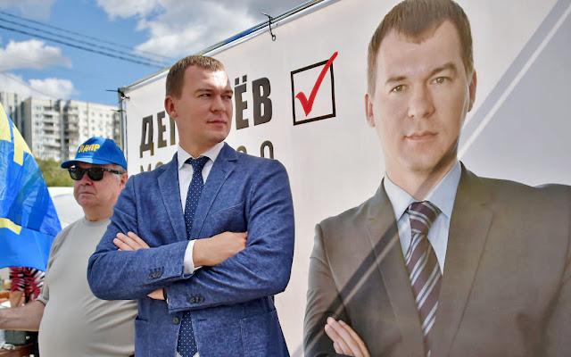 В. Путин нашел замену С. Фургалу – М. Дегтярев назначен ВРИО губернатора Хабаровского края