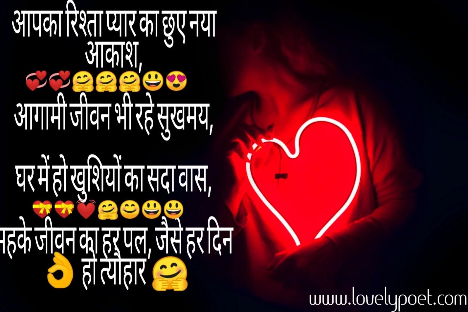 happy-anniversary-sharayi-bhaiya-aur-bhabhi