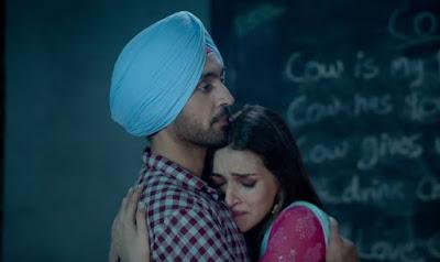 Arjun Patiala Video Song, Arjun Patiala Movie Video, Arjun Patiala Movie all Video Song