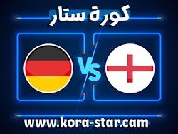 موعد وتفاصيل مباراة إنجلترا وألمانيا اليوم 29-06-2021 في يورو 2020