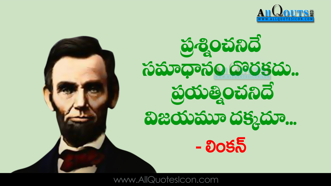 Top Abraham Lincoln Quotes In Telugu Life Motivational