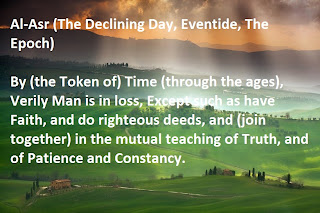 Al-Asr (The Declining Day, Eventide, The Epoch)