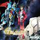 Gundam Reconguista in G 26/26 Audio: Japones Sub: Español Servidor: Mega