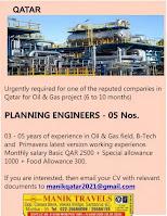 PLANNING ENGINEERS JOB VACANCY FOR QATAR