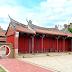 孔廟---清朝縣學的華麗表現│彰化市