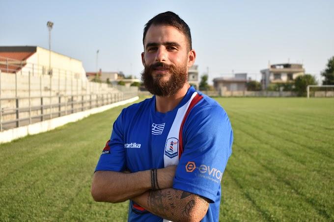 Στην  Αλεξανδρούπολη FC ο Δημήτρης Σιώπης