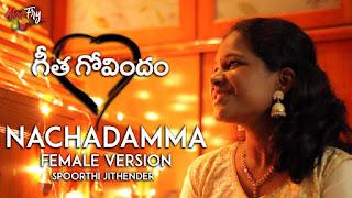 Vachindamma Female Version Song