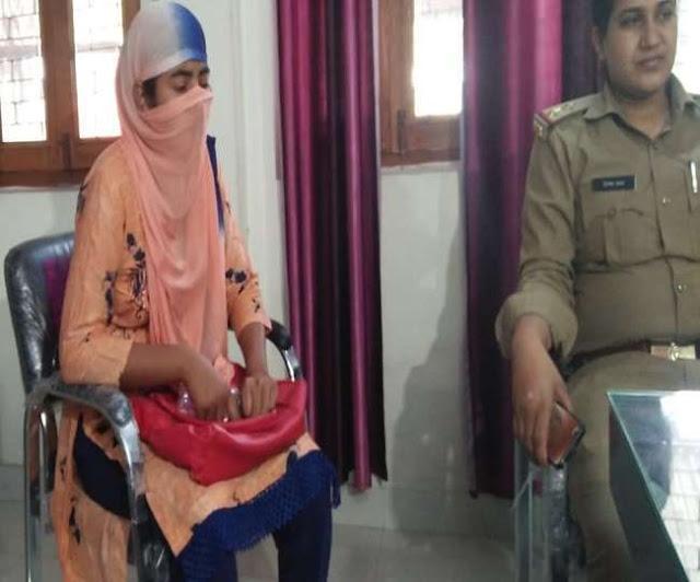 Anamika Shukla Arrested