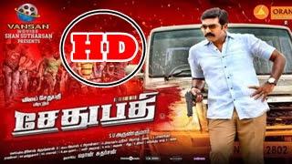 Sethupathi HD (2016) Tamil Movie Online