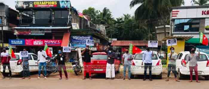 Kasaragod, Kerala, News, SDPI protests demanding arrest of BJP leaders on treason charges in money laundering case.