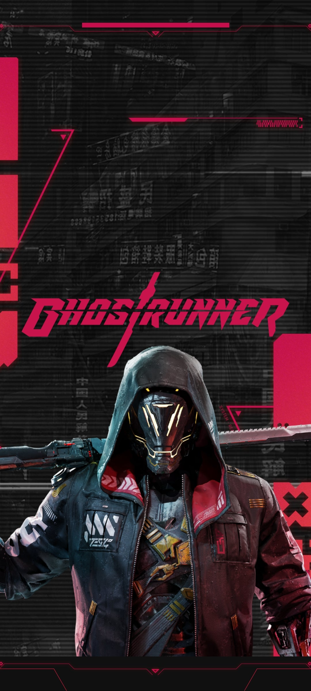 ghostrunner phone wallpaper