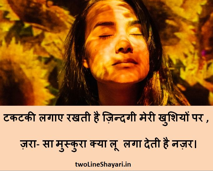 heart touching shayari with pictures, heart touching shayari with pics