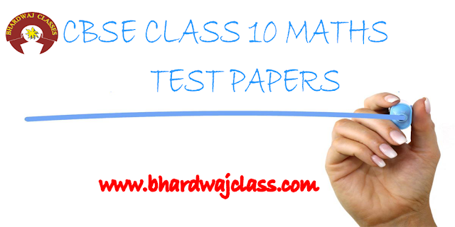 TRIGONOMETRY CLASS 10 TEST PAPER