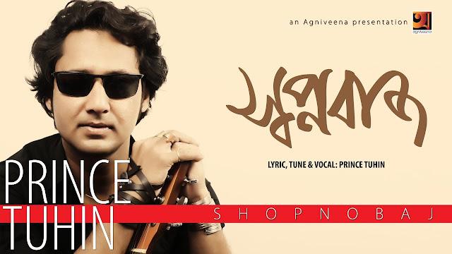 Surjo Boslo Tor kopale bangla new song lyrics