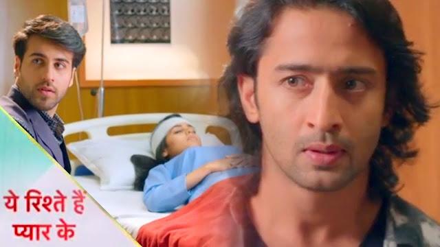 Yeh Rishtey Hai Pyaar Ke Spoiler : Abeer refuses to snatch Mishti from Kunal
