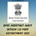 BPSC Assistant Audit officer (AAO) 138 Job vacancies 2021
