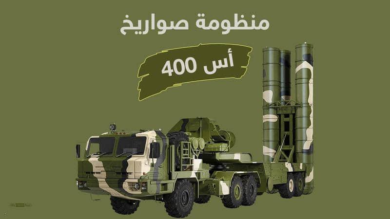 """تركيا تختبر منظومة """"إس-400"""".. والليرة تسجل أضعف أداء بأسبوع"""
